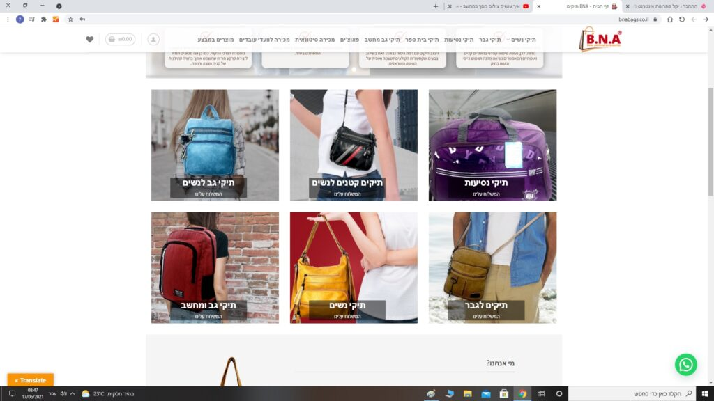 בניית אתרים בוורדפרס , יקל פתרונות אינטרנט לעסקים